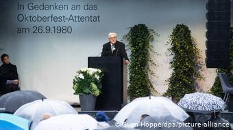 Ο προεδρος Σταϊνμάιερ στην εκδήλωση μνήμης για τα 40 χρόνια από το τρομοκρατικό χτύπημα στη γιορτή της μπύρας Oktoberfest στο Μόναχο