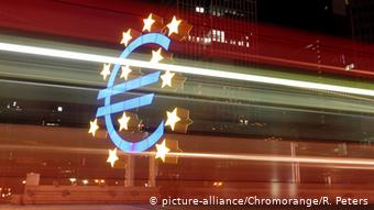 Δύσκολο το έργο της Ευρωπαϊκής Αρχής Τραπεζών