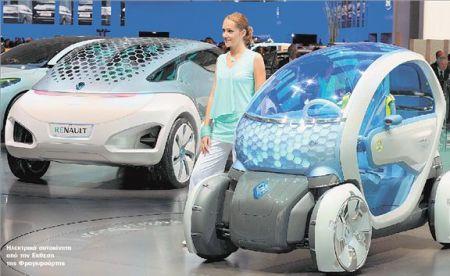 Ηλεκτρικά αυτοκίνητα από την Εκθεση της Φραγκφούρτης