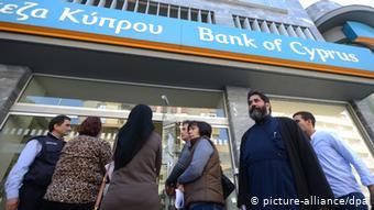Η Κύπρος δεν έχει ξεχάσει το κούρεμα καταθέσεων το 2013
