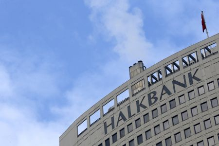 Turkey's Halkbank headquarters are seen in Ankara